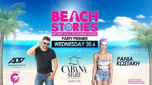 Beach Stories Premiere with Andreasondecks & Rania Kostaki