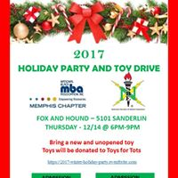 2017 Annual Holiday Party and Toy Drive