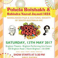 Pohela Boishakh &amp Rabindra-Nazrul Jayanti 1424