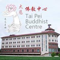 Tai Pei Buddhist Centre