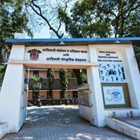 Tribal Research Training Institute and Museum Pune -TRTI