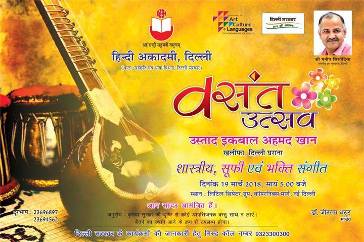Ustad Iqbal Ahmed Khans Classical Sufi & Bhakti Sangeet