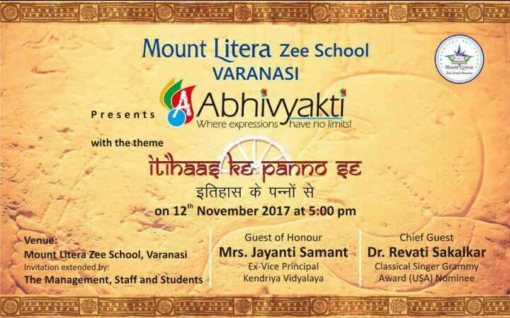 Abhivyakti The Annual Day With The Themeitihaas Ke Panno Se At