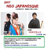 2017Neo Japanesque