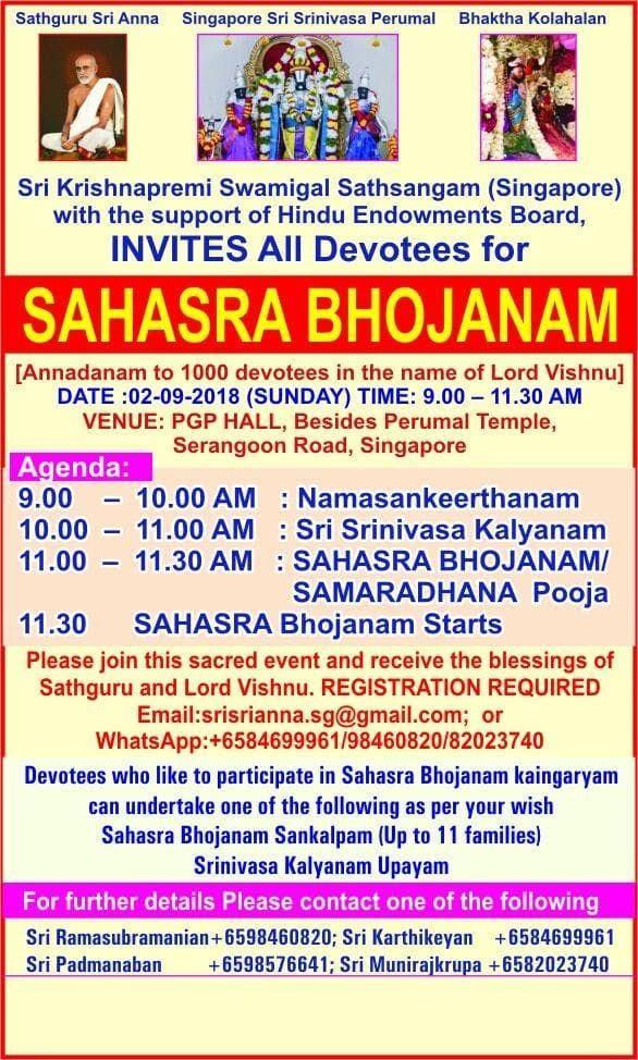 SAHASRA BHOJANAM- EVENT BY SRI KRISHNA PREMI SWAMIGAL SATHSANGAM SINGAPORE