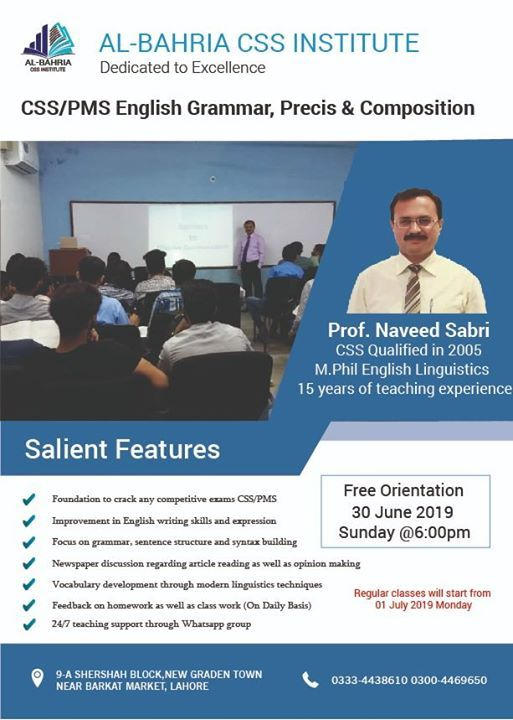 CSS English Grammar, Precis & Composition By Prof  Naveed