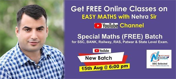 Get Free Online Classes at Easy Maths with Nehra sir, Jaipur