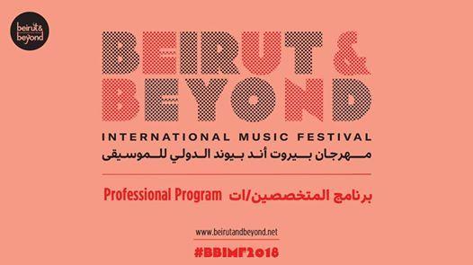 BBIMF 2018  Professional Program