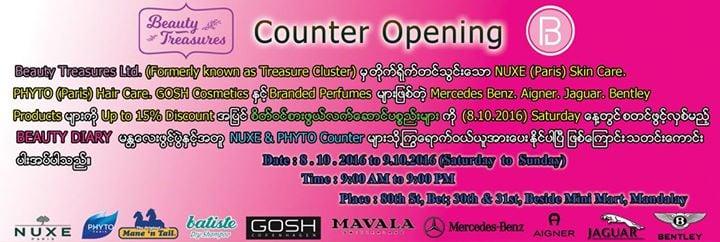 New Counter Opening in Beauty Diary Mandalay   Mandalay