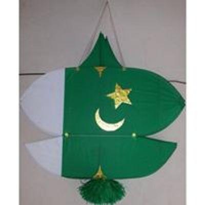 Basant Pakistan