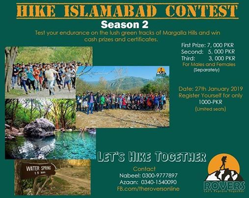 Hike Islamabad Contest (Season 2)