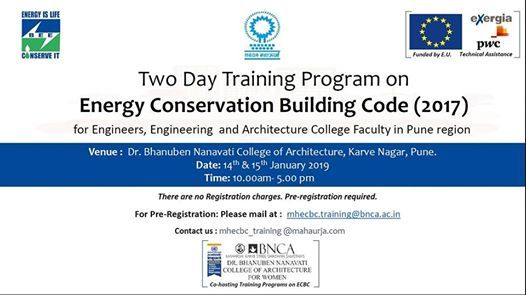 ECBC training