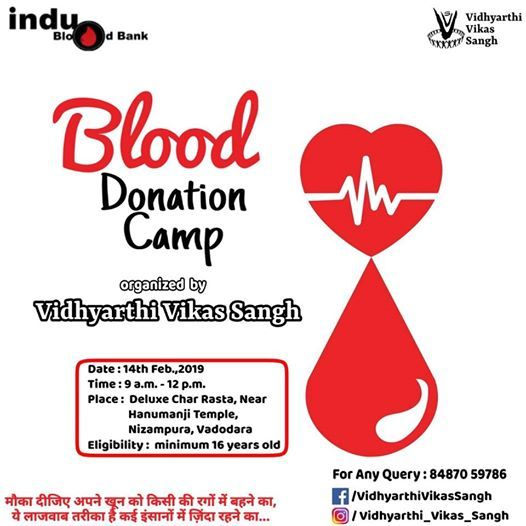 Blood Donation Camp By Vidhyarthi Vikas Sangh