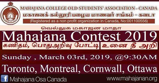 Mahajanan Contest 2019