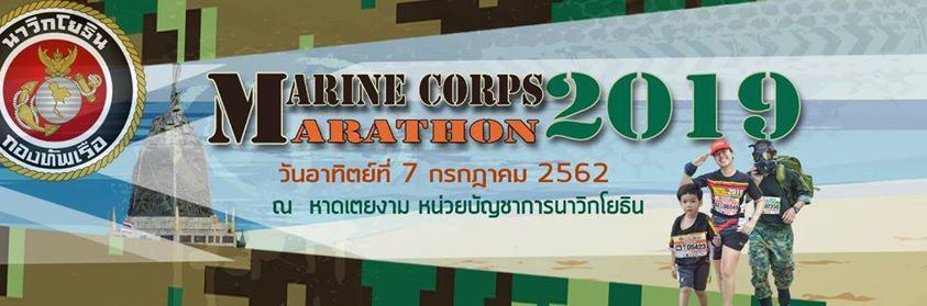 Marine Corps Marathon 2019