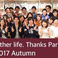1022another life. Thanks Party 2017 Autumn