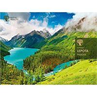 Promocija proizvoda i kompanije Sibirsko zdavlje
