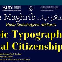 Visual Cultures Forum  Huda Abi Fares