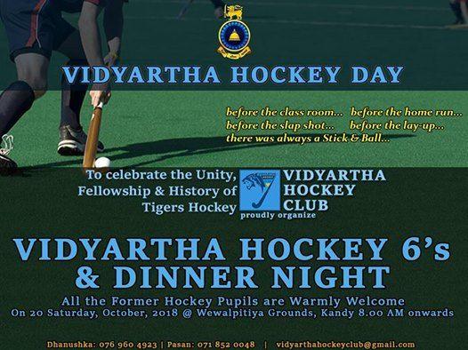 Vidyartha Hockey Day