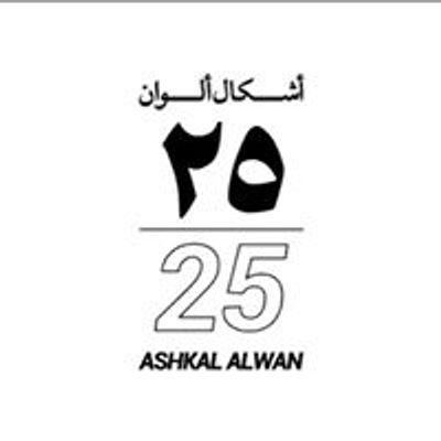 Ashkal Alwan