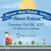 Discover Abdel Wahab Sodeco Car Free Day
