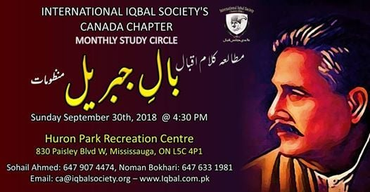 IIS Canada September Study Circle  Poems from Baal e Jibril
