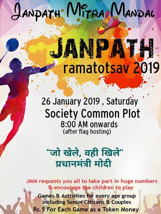 JANPATH ramatotsav 19
