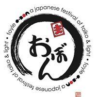 O-BON Japanese Festivals