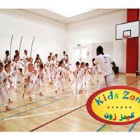 Capoeira (Brazilian Martial ArtsDance) Class