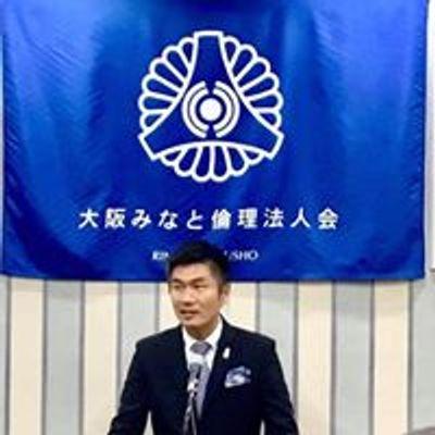 大阪みなと倫理法人会