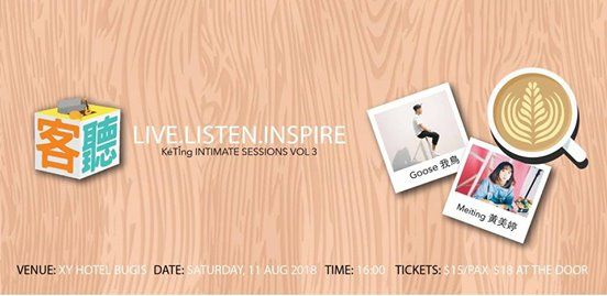Intimate Sessions VOL 3