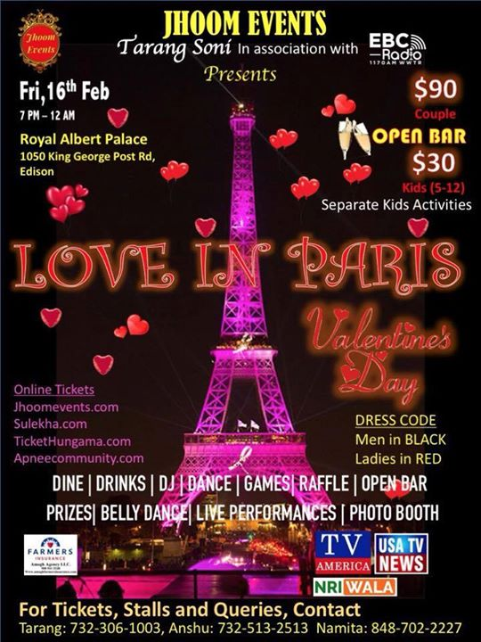 Love In Paris Valentines Day Party At Royal Albert S Palace Fords