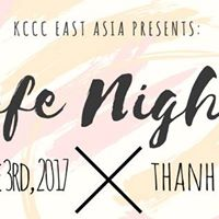 EAST ASIA Cafe Night 2017