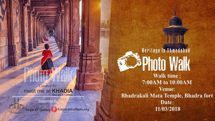 Heritage in Ahmedabad (Photo Walk-IV)