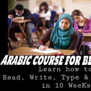 Tight Arabic