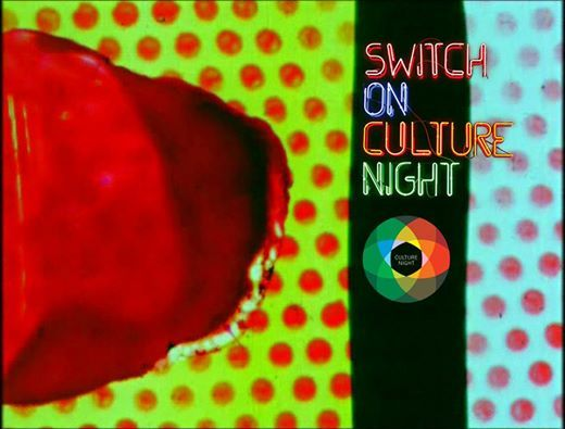 Culture Night An Evening of Animation