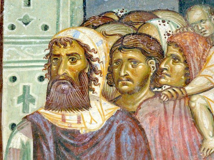 XVIII Jornadas de Bizancio