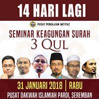 Seminar Keagungan Surah 3 Qul