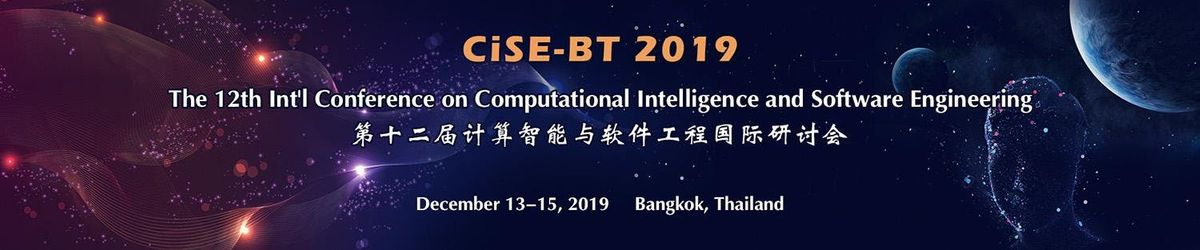 Intl Conference on Computational Intelligence and Software Engineering