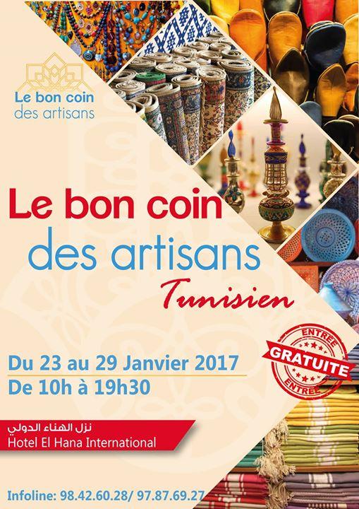 Le Bon Coin Des Artisans Tunisiens At Iap Tunis