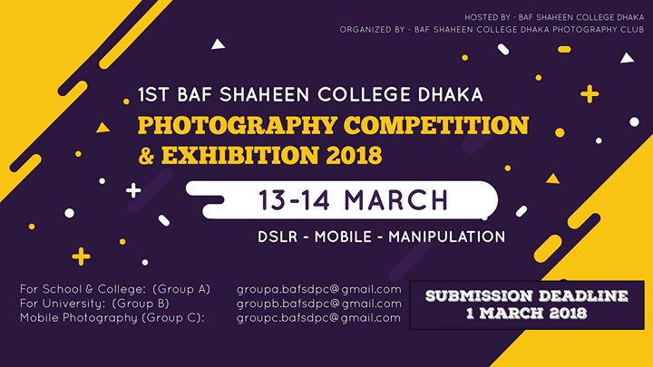 1st BAFSD Photography Competition & Exhibition 2018