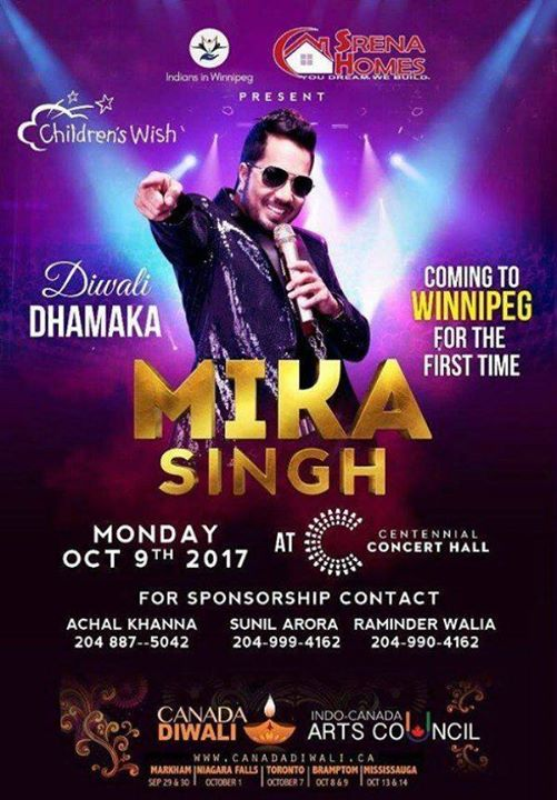Mika Singh Live in Concert 2017