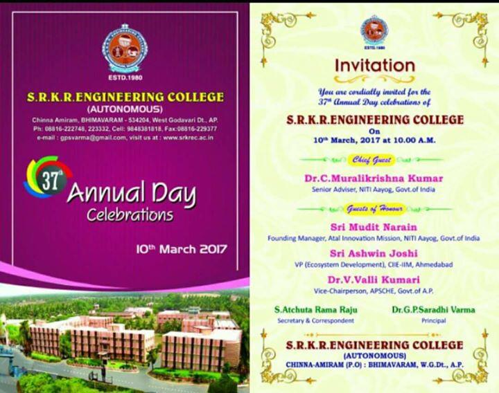 Annual Day Celebrations At Srkr Engineering College Bhimavaram