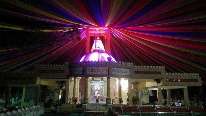 Maha Shivaratri  Pancheshwar Mahadev