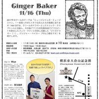 A Story of Jazz in  Ginger Baker