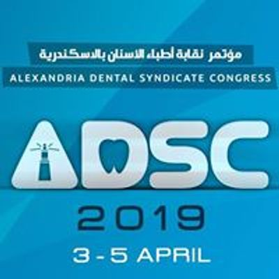Alexandria Dental Syndicate Congress-ADSC