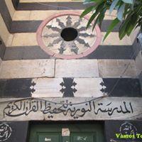 Tripoli Tour &amp Iftar
