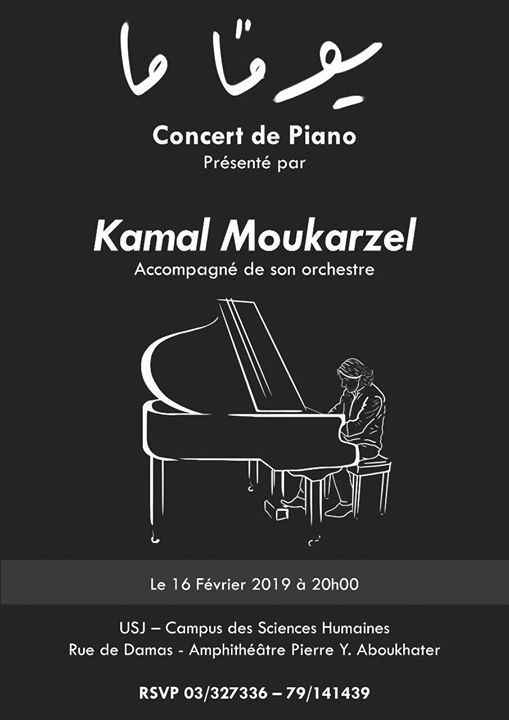 Yawman MA  concert de piano Kamal Moukarzel