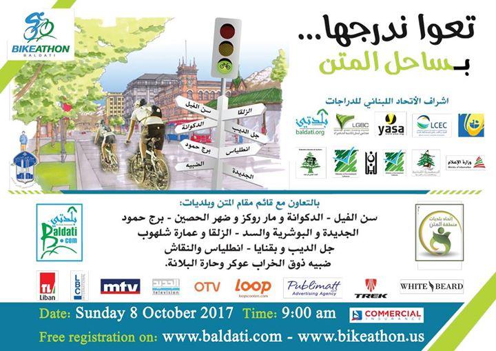 Bikeathon Sahel el Metn - Press Conference