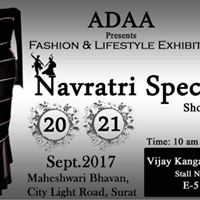 Exhibition - Special Navaratri Collection Of Jewellery